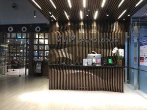 danang-airport-lounge